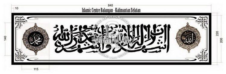 Kaligrafi Kuningan | Pembuatan Desain Kaligrafi Kuningan