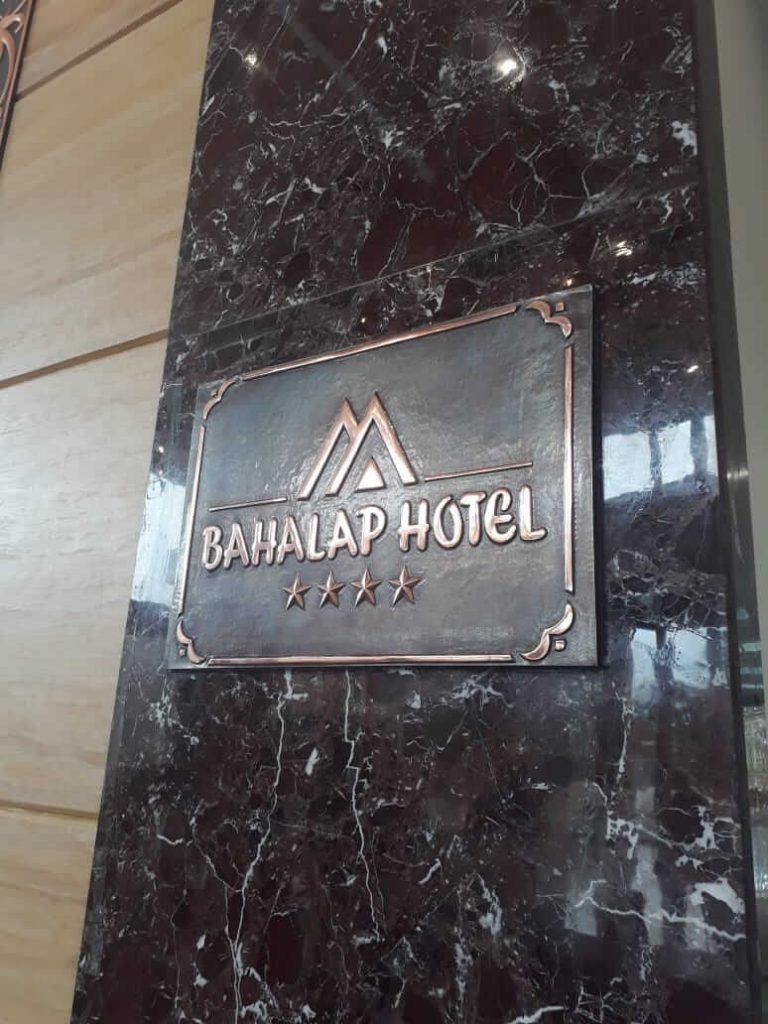 Kerajinan Tembaga M Bahalap Hotel Palangkaraya 2